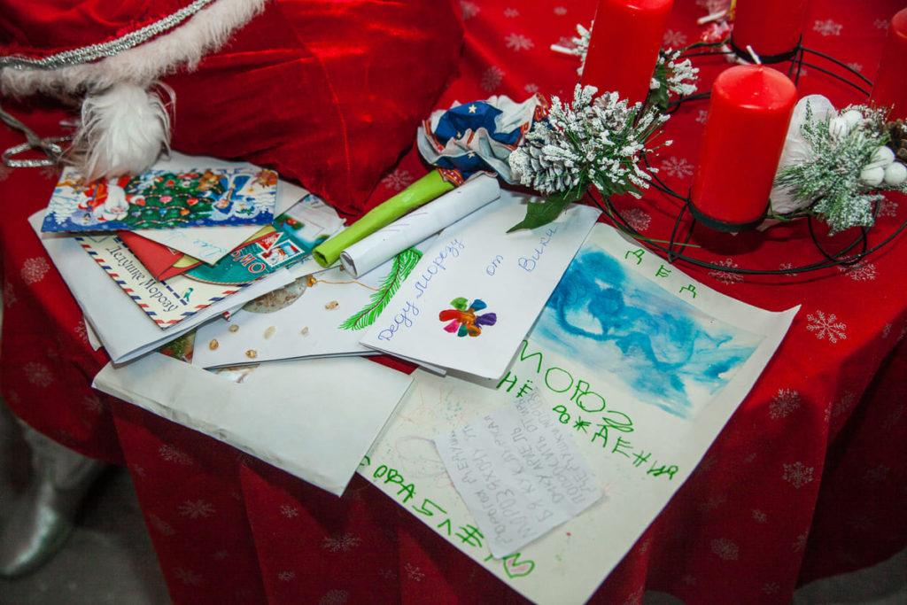 Почта Деда Мороза начала свою работу!