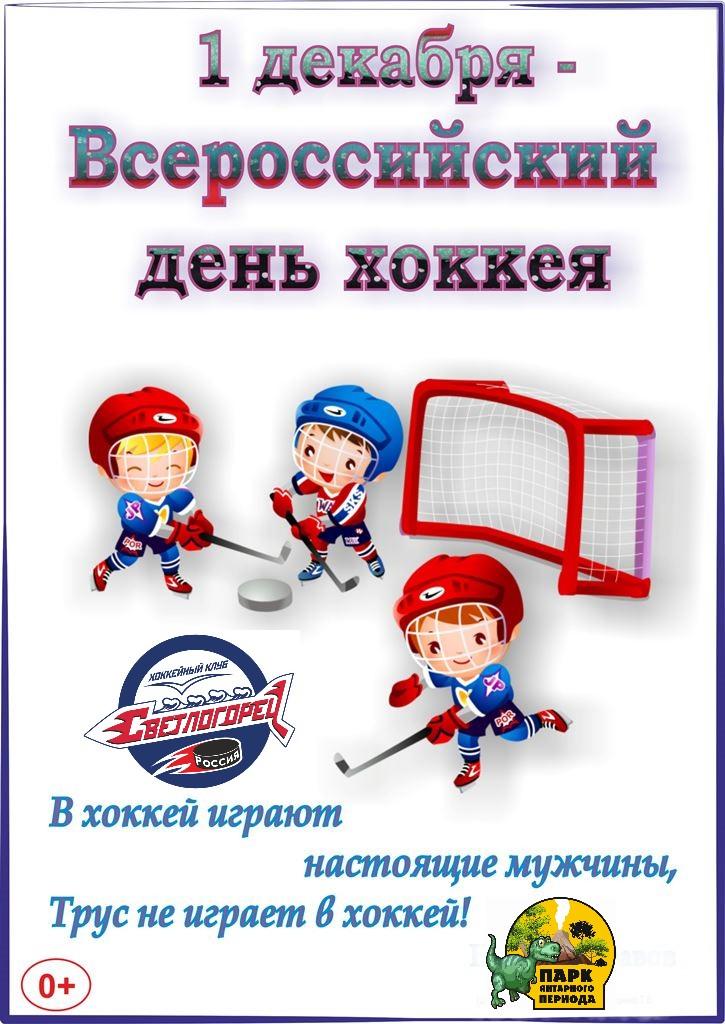 Приглашаем на спортивный праздник