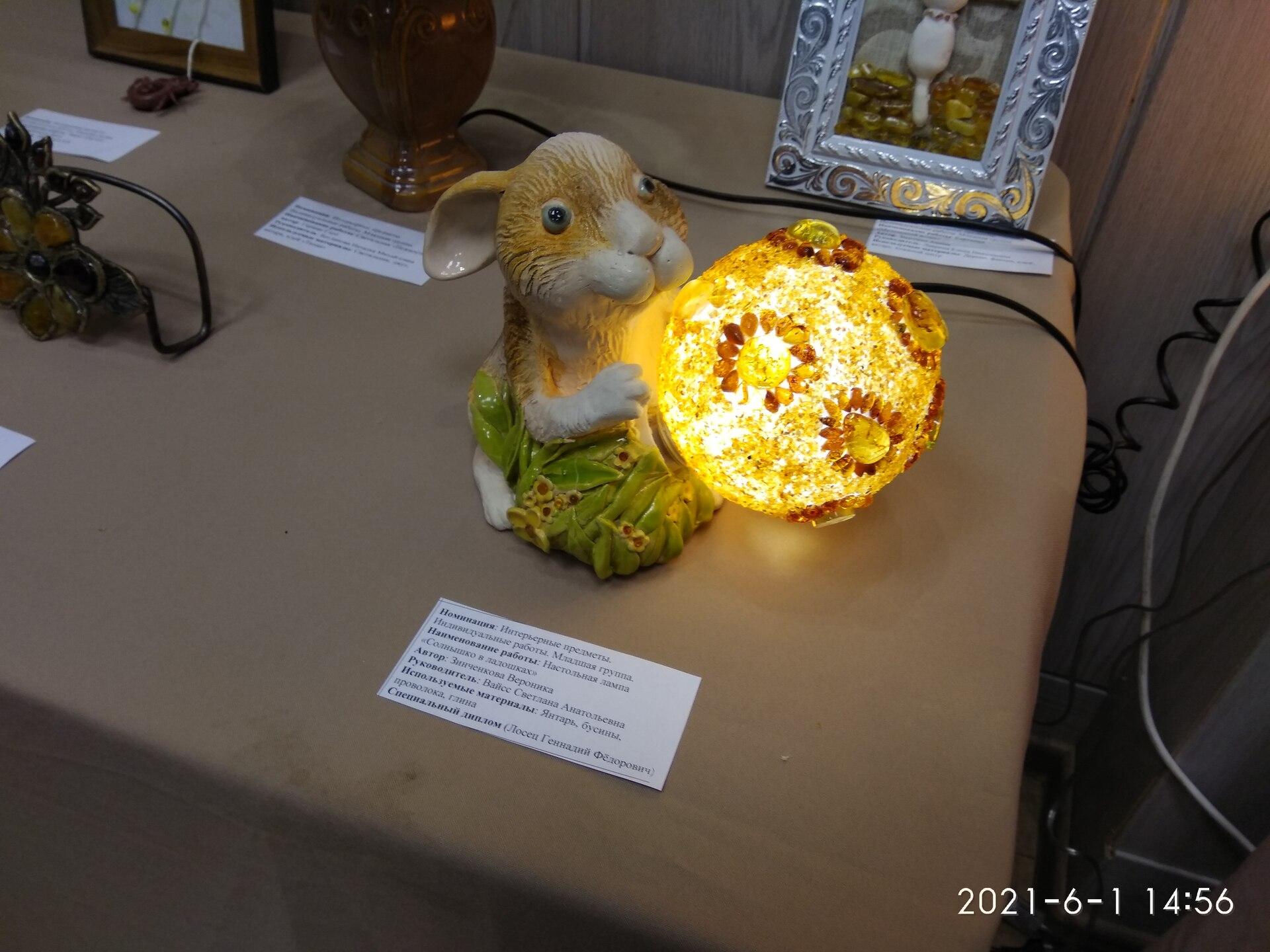Выставка работ III Областного конкурса «Солнечный зайчик»