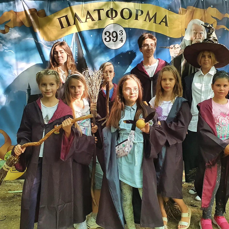 Гарри Поттер и школа волшебства Парке янтарного периода